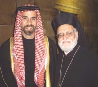 His Highness Prince Ghazi bin Muhammad bin Talal of Jordan and His Beatitude Patriarch Gregorios III