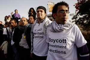 Palestinians protesting the occupation
